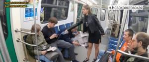 Eau de Javel vs Manspreading en Russie